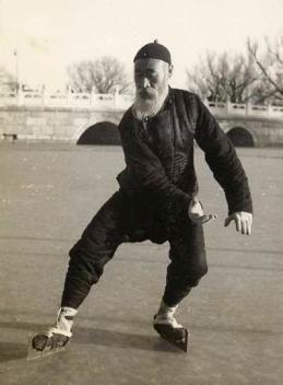 TaiChi on Ice